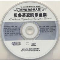贝多芬交响乐全集2(CD)