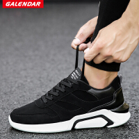 【满100减50/满200减100】Galendar男子跑步鞋轻便缓震运动休闲校园跑鞋QDN9879