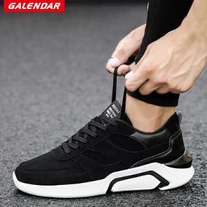 【每满100减50】Galendar男子跑步鞋2018新款轻便缓震运动休闲校园跑鞋QDN9879
