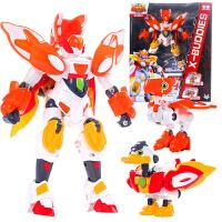 雷霆猩熊神翼天鸟二合体套装智尊星原小宝变形机器人玩具