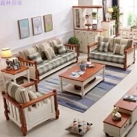 地中海实木客厅沙发布艺懒人单双人小户型客厅家具组合沙发 地中海