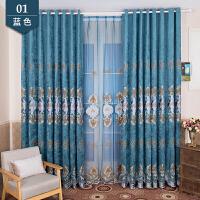 雪尼尔欧式窗帘成品高遮光窗帘布客厅遮阳落地窗卧室防晒平面窗纱