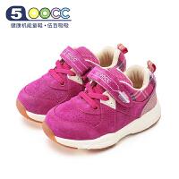 【1双8折,2双7折】500cc宝宝学步机能鞋防滑软底1-3-6岁婴儿学步鞋透气男女宝宝婴幼儿鞋子