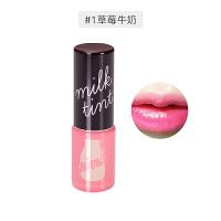 【网易考拉】too cool for school 牛奶染色保湿唇彩 9.5克