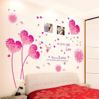 卧室床头温馨浪漫现代简约装饰贴纸房间墙壁背景墙贴 墙贴装饰 创意个性墙贴3D立体墙贴纸自粘<特大
