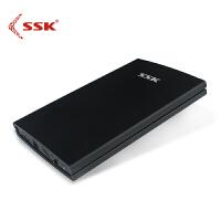 飚王(SSK)HE-G303天启2.5英寸移动硬盘盒 USB3.0 SATA接口 SSD固态硬盘笔记本硬盘外置盒 黑色