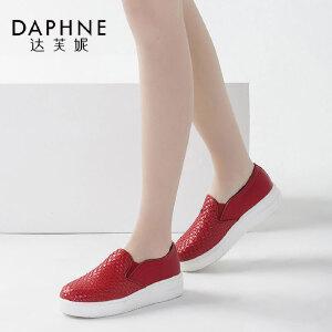 达芙妮女鞋孕妇鞋子女平底乐福鞋防滑红色厚底单鞋