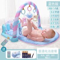 男孩 益智早教脚踩钢琴婴儿健身架器脚踏钢琴0-1岁脚蹬琴音乐玩具3-12个月男孩6