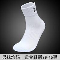 新款秋冬羽毛球袜男毛巾底中筒袜加厚高弹耐磨篮球运动袜