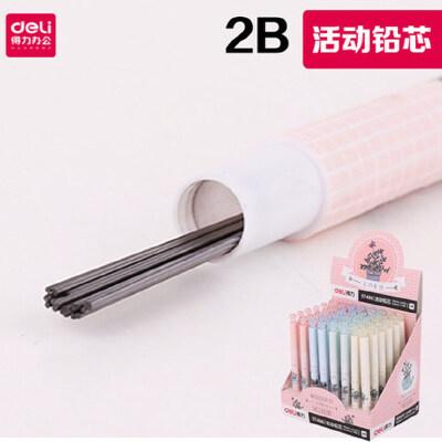得力57496自动铅笔芯2B硬度0.5/0.7mm包装按动笔替芯铅芯