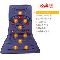 颈椎按摩器多功能垫全身家用靠椅毯腰部肩部背部电动按摩仪
