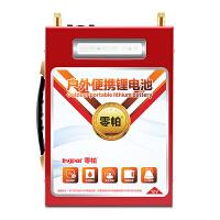 锂电池12V100AH大容量动力锂电瓶疝气灯逆变器电瓶电源