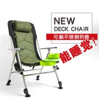 钓椅不锈钢多功能折叠可躺钓鱼椅台钓椅钓凳垂钓椅