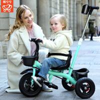 儿童三轮车脚踏车1-3岁手推车宝宝户外玩具车
