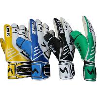 足球守门员手套 带护指门将手套 运动龙门透气加厚乳胶足球手套