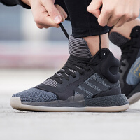 adidas阿迪达斯男鞋篮球鞋2019新款MARQUEE沃尔训练比赛运动鞋BB9300