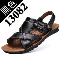 凉鞋男士夏季沙滩鞋潮休闲爸爸中老年大码两用拖鞋