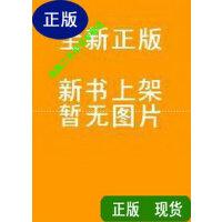 【二手旧书9成新】财务管理工具箱 /徐伟 中国铁道出版社