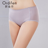 欧迪芬 新款女士平角裤中腰无痕提臀内裤亲肤舒适女式底裤XP8508