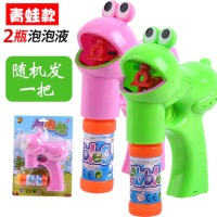 电动吹泡泡剑玩具儿童全自动泡枪音乐泡泡机泡泡水棒补充浓缩液