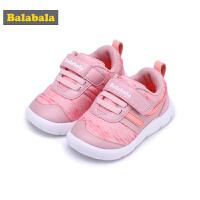 巴拉巴拉童鞋儿童运动鞋2018新款秋季小童宝宝鞋子女透气轻便跑鞋