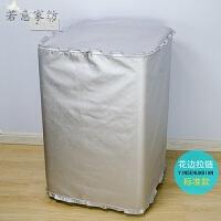 LG波轮上开盖自动洗衣机罩5/6/7/8/9公斤防水防晒保护套子定制