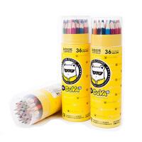 真彩12 18 24 36色彩色铅笔 学生素描彩铅笔儿童绘画涂鸦铅笔
