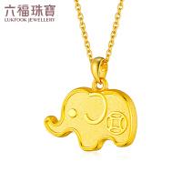 六福珠宝黄金项链吊坠招财小象立体3D硬金吊坠不含链GDG70223