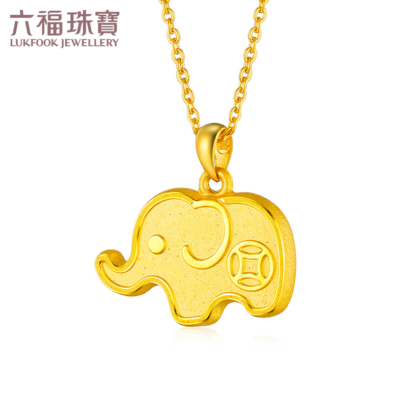 六福珠宝黄金项链吊坠招财小象立体3D硬金吊坠不含链GDG70223可爱小象 配上富贵铜钱 招财开运