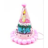 生日派对帽子 尖头毛球帽 儿童生日派对装饰帽子 寿星帽 彩虹礼物