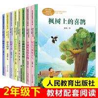 妈妈睡了/称赞/纸船和风筝/大象的耳朵/蜘蛛开店/彩色的梦二年级课外阅读必读上册下册6本