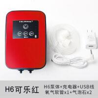 充电锂电池户外车载便携式两用钓鱼养鱼鱼缸氧气泵 增氧泵H6型双管赠送配置优惠套装 可乐红