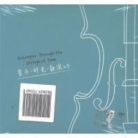 音乐时光-鼓浪屿CD( 货号:7884294282)