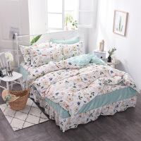 家纺床上用品床罩床裙款四件套纯棉4件套1.2米1.5米1.8米床