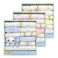班杰威尔 四季秋冬新生儿婴儿礼盒初出生宝宝纯棉衣服套装母婴用品满月礼物