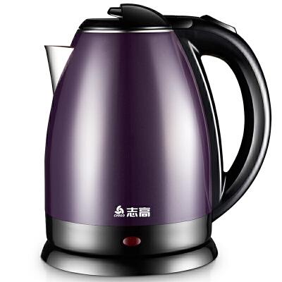 志高(CHIGO)家用304不锈钢电水壶双层防烫ZD18A-708G8紫