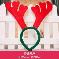 圣诞鹿角发箍头箍可爱萌装饰创意卡通儿童发卡头扣圣诞头饰
