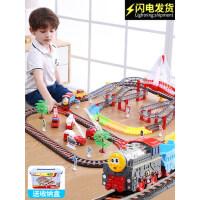 儿童玩具小火车男孩轨道车益智多功能智力动脑男女孩电动汽车礼物
