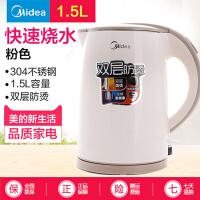 Midea/美的SJ1703a电热水壶304食品级W不锈钢1.2L.5.7升H415E2J新