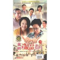 我的*老妈(6碟装完整版)DVD