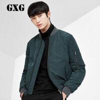 GXG男装 男士羽绒服 绿色时尚修身羽绒服#64111107