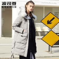 波司登(BOSIDENG)时尚休闲秋冬中长款羽绒服女大毛领加厚保暖外套