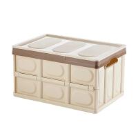 汽车后备箱收纳箱储物箱车内杂物收纳盒车载置物用品多功能整理箱