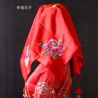 婚庆用品红盖头新娘盖头纱中式刺绣结婚盖头嫁丝新娘头纱盖头