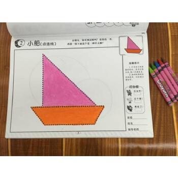 儿童涂色画画本宝宝幼儿园学前班学画起步画册绘画入门填鸦图色画画书