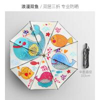 奈洛双层防晒遮阳伞黑胶女韩版创意折叠晴雨两用雨伞伞