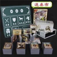 三国杀桌游卡牌标准珍藏豪华全套正版一将成名珍藏版2017 纸盒(全套不塑封) 送6个桌布