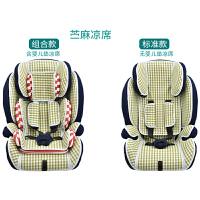贝蒂乐简易婴儿童汽车安全座椅凉席垫众霸宝宝坐椅通用3D坐垫凉席 其它 组合款