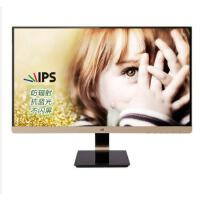优派(ViewSonic)VX2573 -SG 25英寸金色护眼IPS窄边框防辐射不闪屏液晶显示器