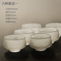 琉璃玻璃小功夫茶杯日式手工单杯冰冻烧品茗杯耐热锤纹主人杯